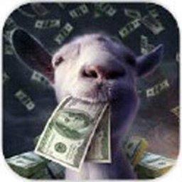 模拟山羊收获日安卓版