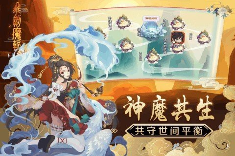 飞剑魔斩福利版送红将游戏下载-飞剑魔斩红包版游戏下载