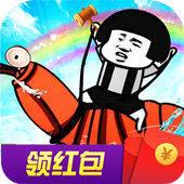彩虹蛇皮虾红包版