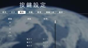 战地1载具怎么操作-战地1载具操作按键一览