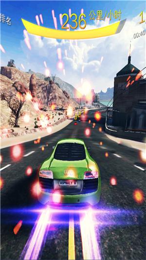 极速飞车红包版可提现下载-极速飞车红包版赚钱下载