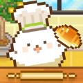 妖精面包房汉化版