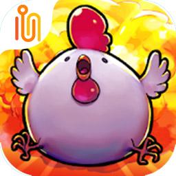 炸弹鸡正版