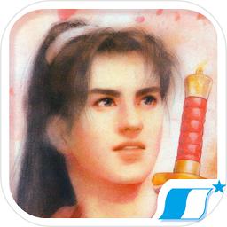 仙剑奇侠传单机版破解版11028