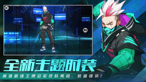 霓虹战士游戏最新版下载-霓虹战士手游官方版下载
