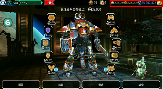 战锤40K自由之刃最新中文版下载-战锤40K自由之刃中文汉化版下载
