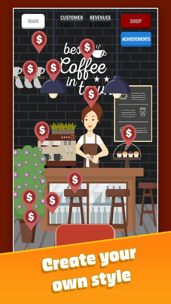 咖啡大师破解版游戏下载-咖啡大师内购破解版下载