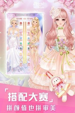 美美小店是一款颜值超高的女生精选换装手游