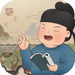 长安真有趣app