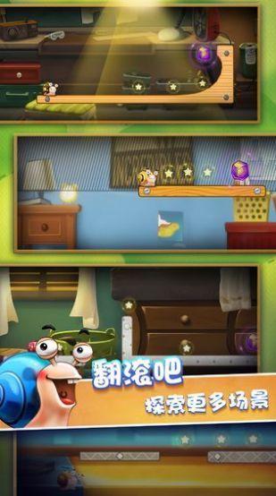 飞速蜗牛游戏下载-飞速蜗牛手游下载