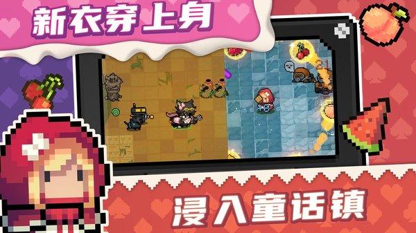 元气骑士2.8.0版本游戏下载-元气骑士2.8.0版本手游下载
