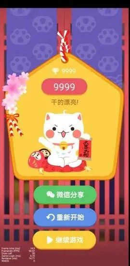 九色幸运猫红包版2020游戏下载-九色幸运猫赚钱版可提现下载