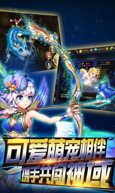 超能游戏王海量版下载-超能游戏王无限版最新版下载