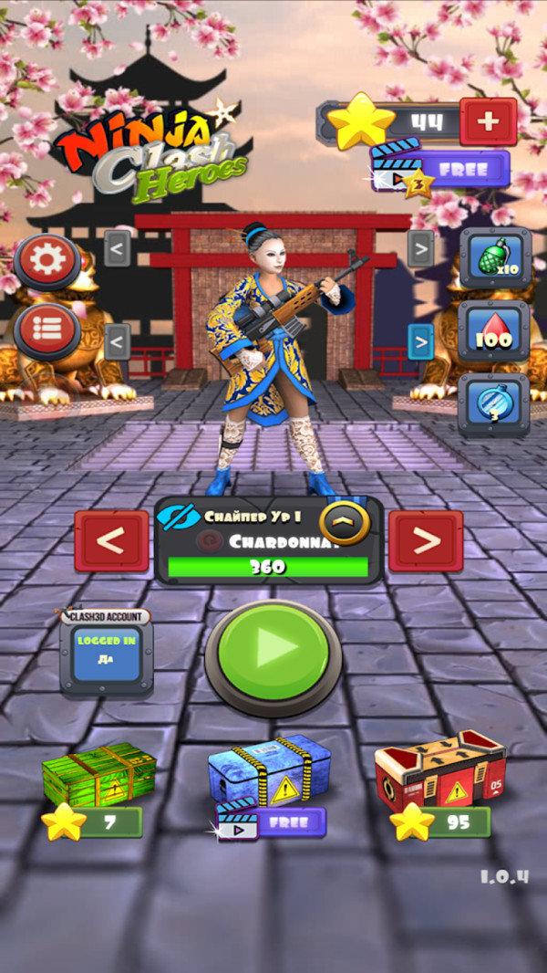 堡垒生存之夜忍者版游戏下载-堡垒生存之夜忍者版最新版下载