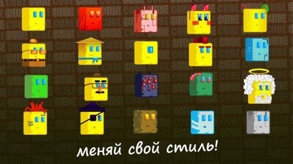 方块君冒险游戏下载-方块君冒险手机版下载