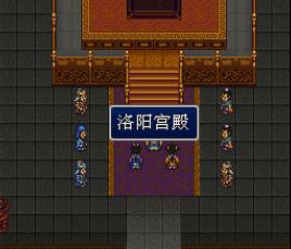 FC三国志英杰传中文版