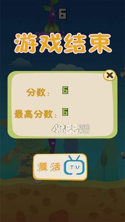 飞猪大逃亡红包版游戏下载-飞猪大逃亡红包版免费下载