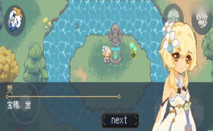 像素风原神游戏下载-像素风原神手机版