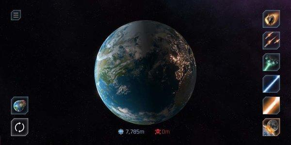 地之图下载