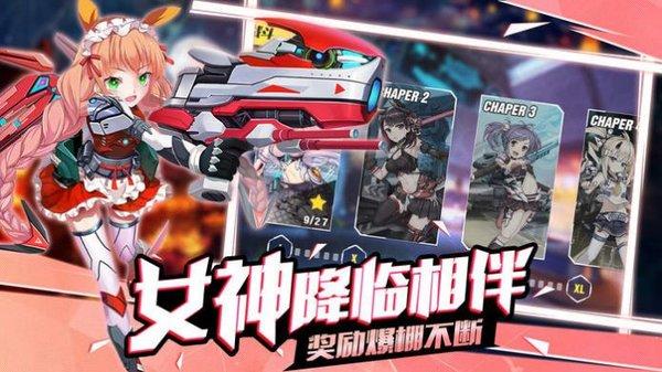 海舰战姬手游下载-海舰战姬手游官网版v1.1下载