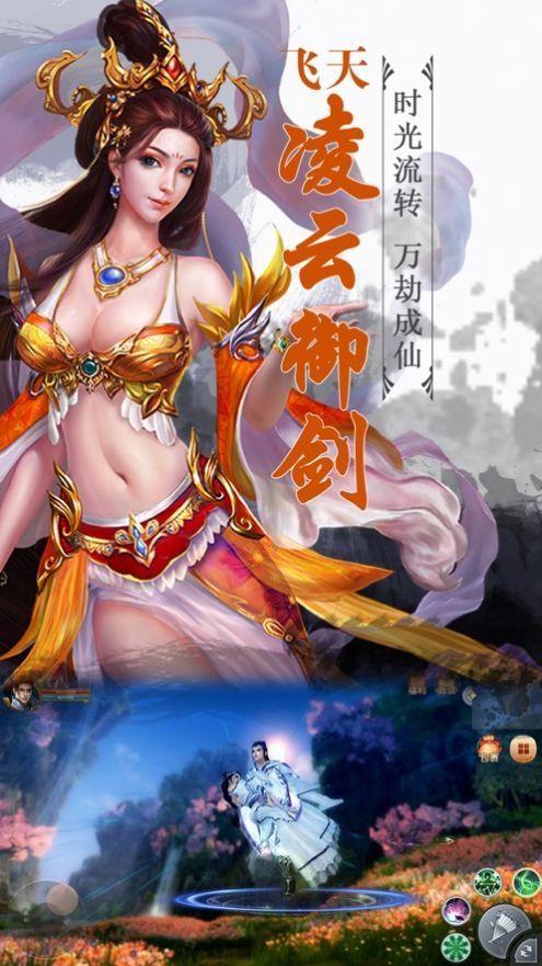 妖神记之圣剑红包版手游下载-妖神记之圣剑红包版游戏下载