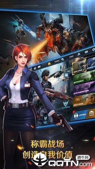 正义枪战永久枪免费版下载-正义枪战永久枪免费版中文版下载