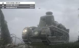 战地1轻型近距支援雷诺操作使用技巧