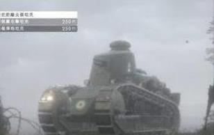 战地1侧袭雷诺坦克对战技巧及心得