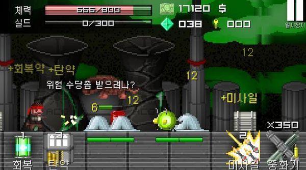 逃离辐射城市游戏下载-逃离辐射城市手机版下载