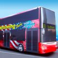 终极巴士驾驶模拟器