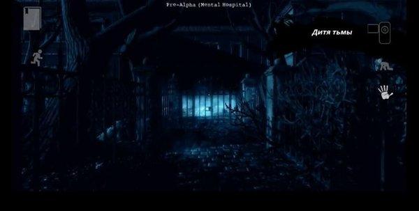 精神病院6恶魔之子汉化版下载-精神病院6恶魔之子破解版下载