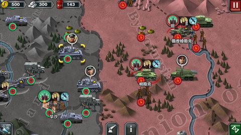 世界征服者3自制修改版-世界征服者3