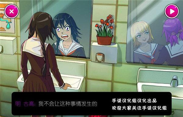 病娇模拟器手机中文版下载-病娇模拟器最新汉化版下载