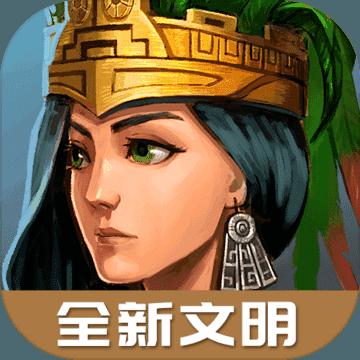 模拟帝国3.0.3破解版
