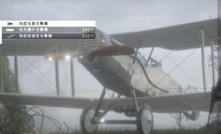 战地1飞机打坦克的攻击机操作玩法及心得