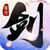 剑舞龙城官方版