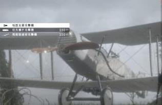 战地1打飞机的攻击机心得及简单打法