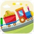 儿童模拟小火车