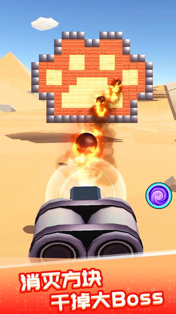 一起射射射红包版手游下载-一起射射射红包版游戏下载