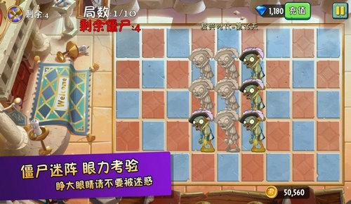 花花斗僵尸红包版可提现下载-花花斗僵尸赚钱版游戏下载