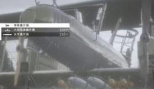 战地1火焰风暴轰炸机怎么玩-战地1火焰风暴轰炸机玩法介绍