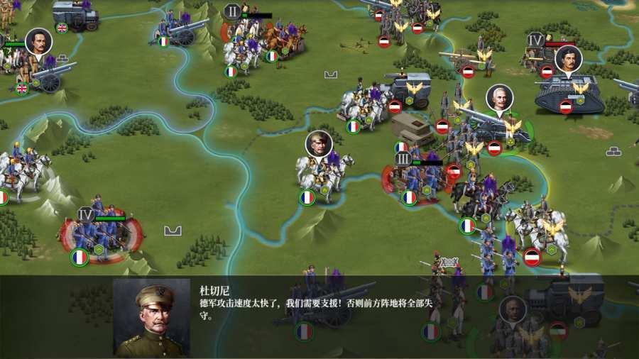 欧陆战争6国际版