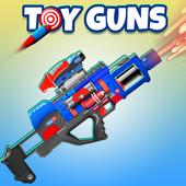玩具枪模拟器2020
