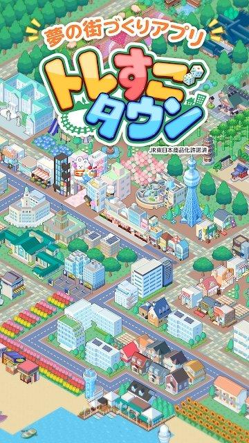 列车双六小镇游戏下载-列车双六小镇安卓版下载