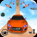 超级赛道汽车跳跃3D