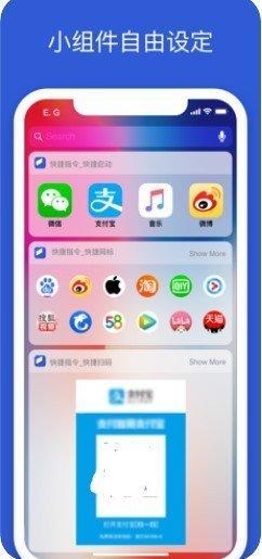 充电音效app下载-充电音效(充电提示音)手机最新版下载