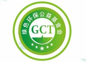 绿色环保链最新版