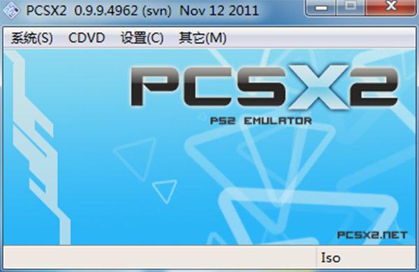 PS2模拟器pc版