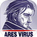阿瑞斯病毒2020无限金币破解版