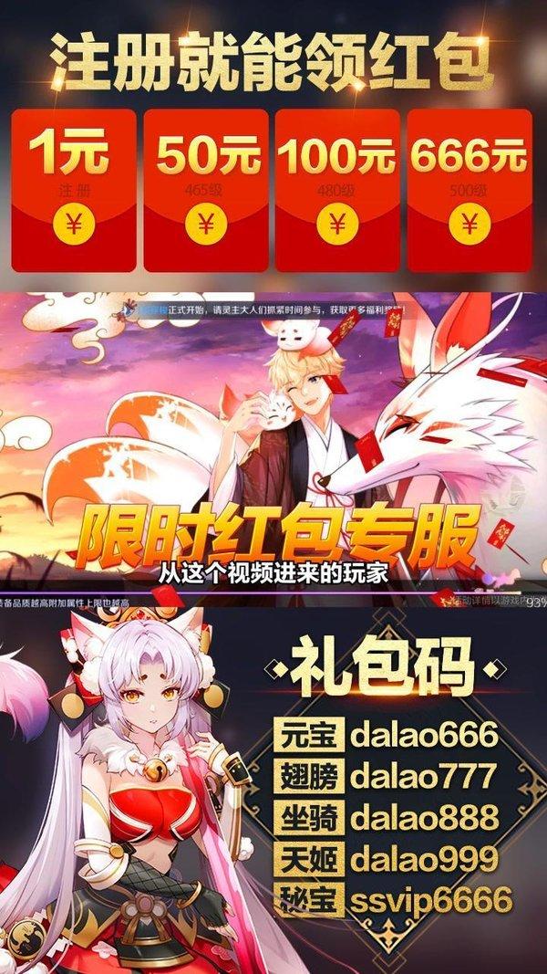 幻世灵妖安卓版游戏下载-幻世灵妖升级领红包游戏下载